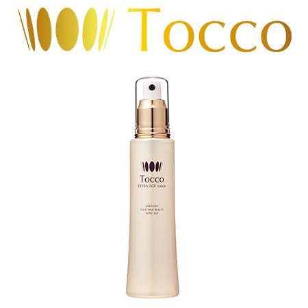 Toccoオールインワン化粧水エクストラEGFローション 100ml